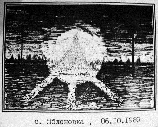 Макарівщина – улюблене місце інопланетян на Київщині? -  - 5f47cb8749aa4