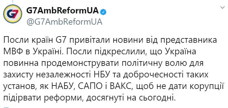 Європарламент і послів країн G7 турбує забезпечення незалежності антикорупційних органів України - Європейський Союз, безвіз - 7 1