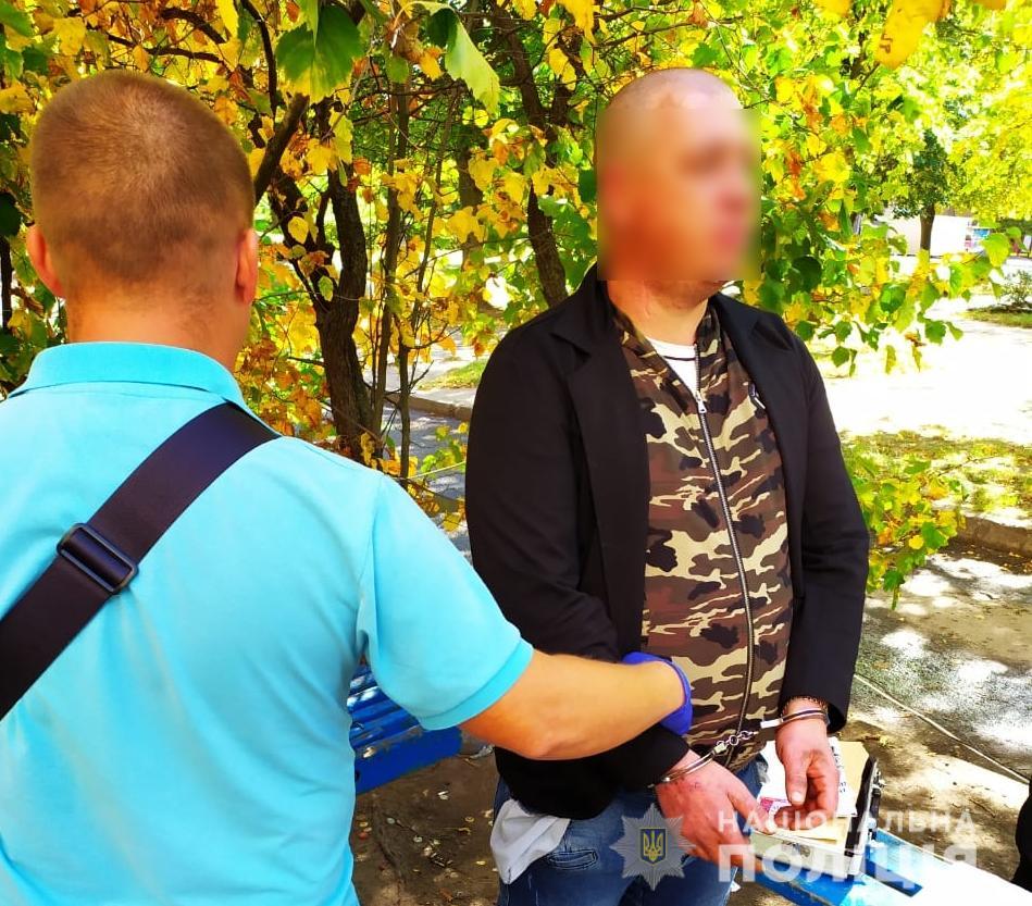 Стрілянина у Білій Церкві - поліція Київської області, наркотики, кримінал, зброя - BTS1 2