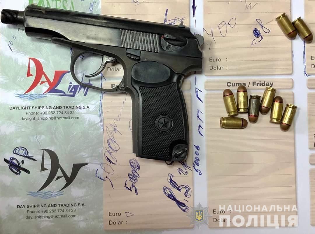 У Білій Церкві продавали зброю -  - BTS1