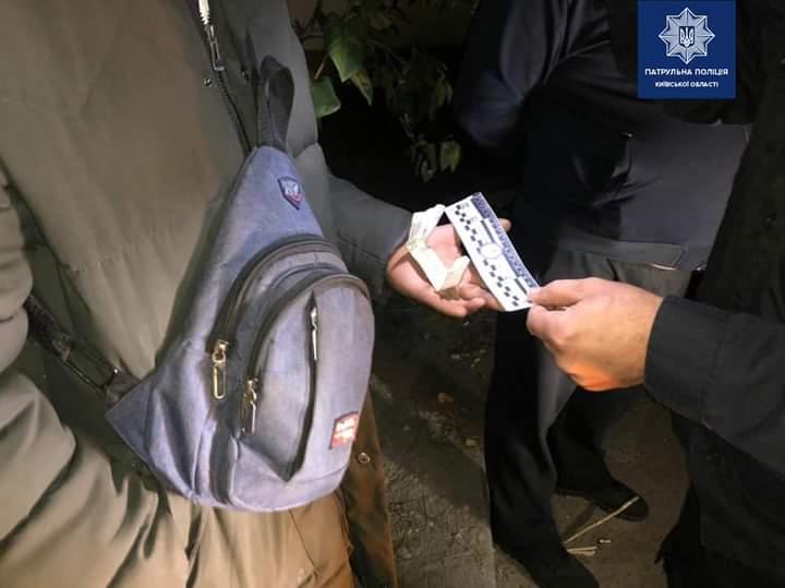 У Горенці в 19-річного водія вилучили наркотики -  - FB IMG 1600934036658