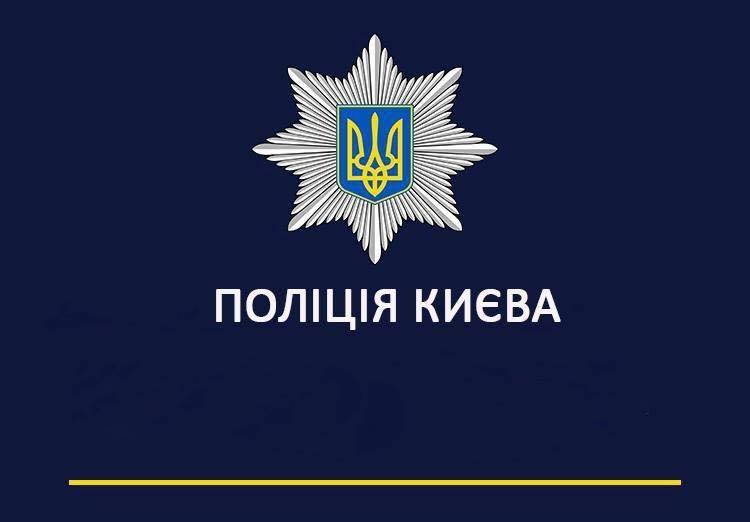 У Києві на Банковій розгулював чоловік з гранатою -  - GJKSWSZ
