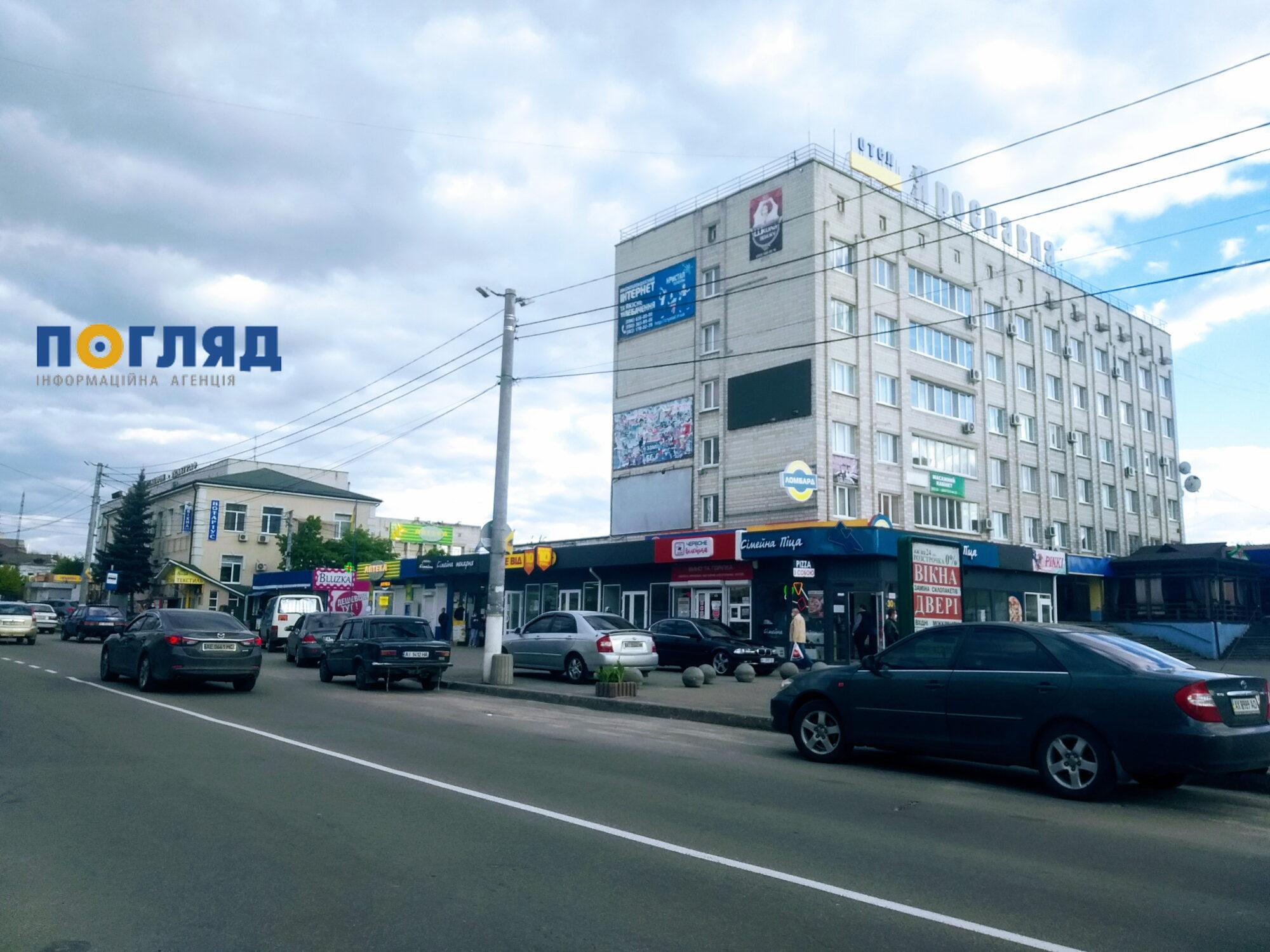 Замість свята у Василькові закуплять маски школярам - коронавірус, День міста - IMG 20200508 1857393 2000x1500