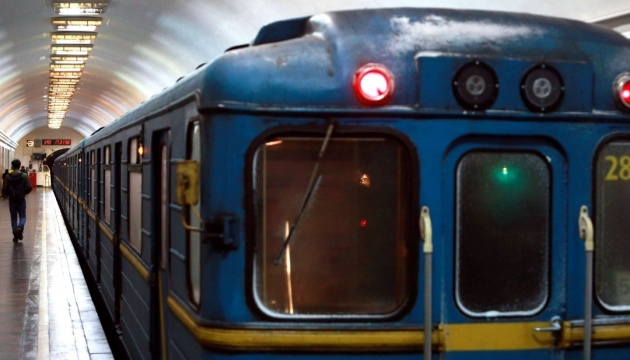 Збої у київському метро сталися через просадку напруги -  - MNTROOOOOOOOOOOOOO