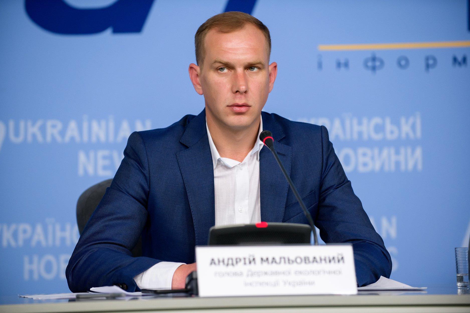 Верховна Рада хоче збільшити штрафи за браконьєрство -  - Malvanyj portret