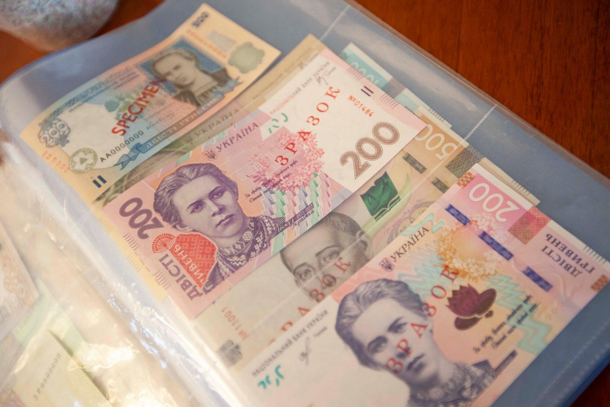 Які зміни в готівковому обігу відбудуться з 1 жовтня? -  - NBU GROSHI1 2000x1333