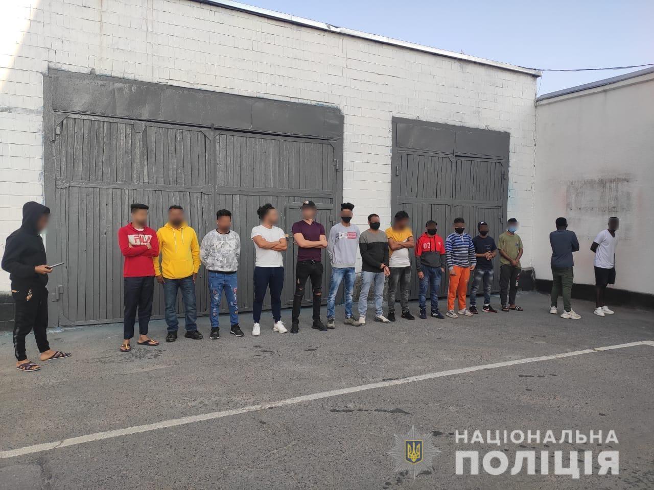 У гуртожитку білоцерківського вишу виявили 26 нелегалів - поліція Київщини, нелегали - Nelegaly2
