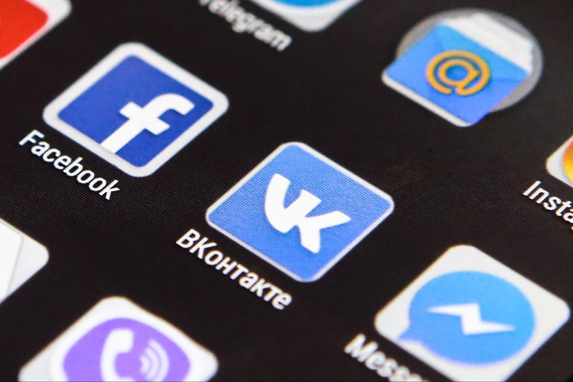 На облік в РНБО можуть взяти українських користувачів «ВКонтакте» - соцмережі, РНБО - TASS 18823493 d 850 2000x1334