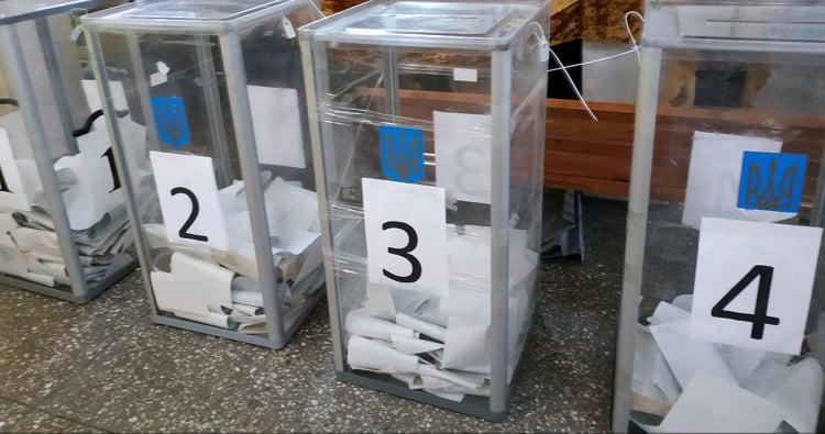 Які розміри грошових застав на місцевих виборах встановлено для Київщини -  - VYbory skrynky