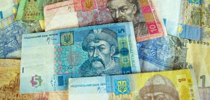 НБУ вилучає з обігу старі банкноти - НБУ, Гроші - denhy 702x336 1