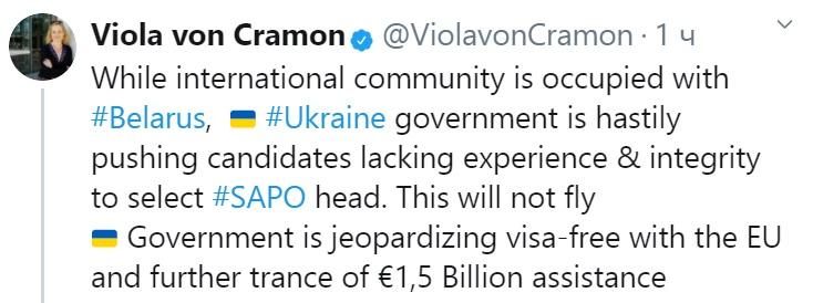 Європарламент і послів країн G7 турбує забезпечення незалежності антикорупційних органів України - Європейський Союз, безвіз - es