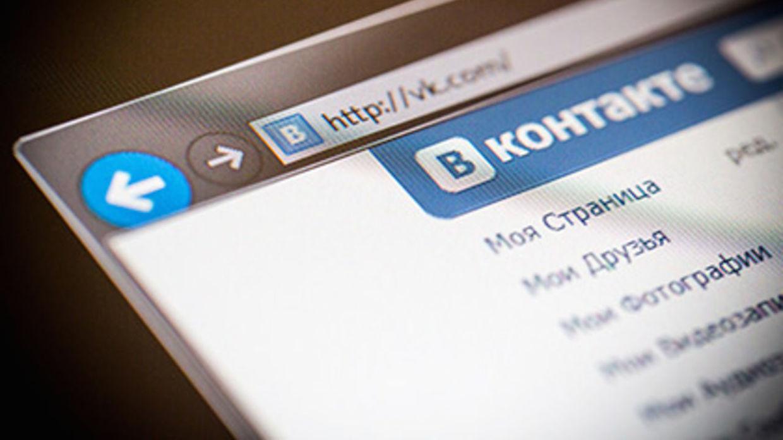 На облік в РНБО можуть взяти українських користувачів «ВКонтакте» - соцмережі, РНБО - ui 57592f6bef7c82.49286846