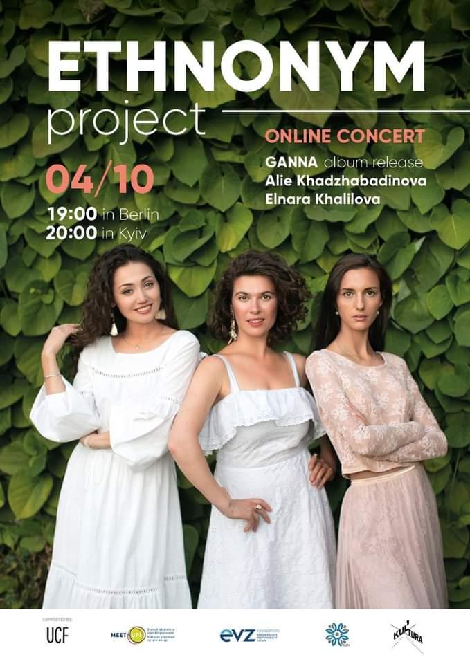 Сьогодні відбудеться українсько-кримськотатарський онлайн-концерт ETHNONYM - концерт - 04 kontsert