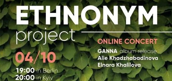 Сьогодні відбудеться українсько-кримськотатарський онлайн-концерт ETHNONYM - концерт - 04 kontsert2