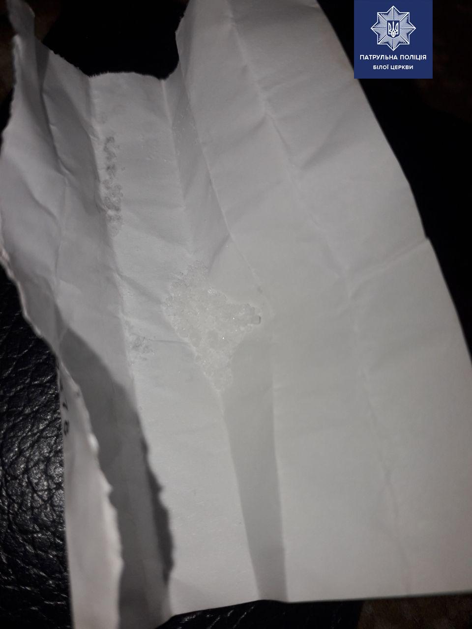 Біла Церква: порушив ПДР – знайшли наркотики - наркотики - 121532930 1801973633303022 438782593964290340 o