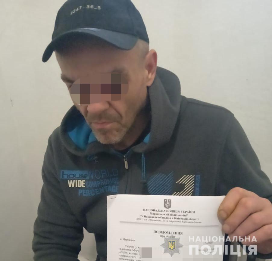 Наркотики експрес-доставкою: наркодилеру у Миронівці оголошено підозру - наркотики, наркодилер - 121693226 3418606921527789 1431781487522272311 n