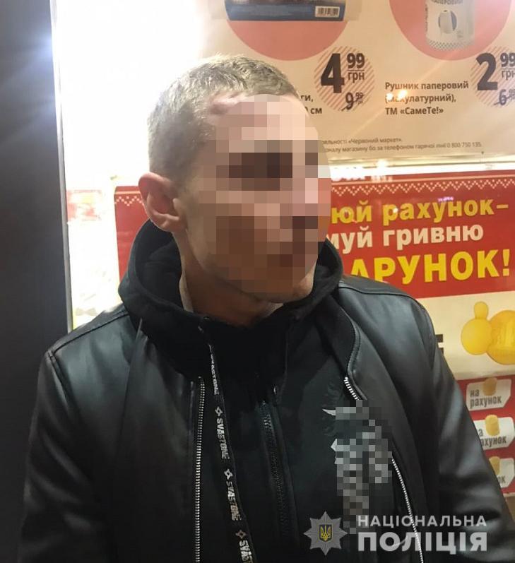 У Києві затримано чоловіка, який  прострелив руку опоненту - стрілянина, пістолет - 122035041 3394131253975955 7866485284241476999 n