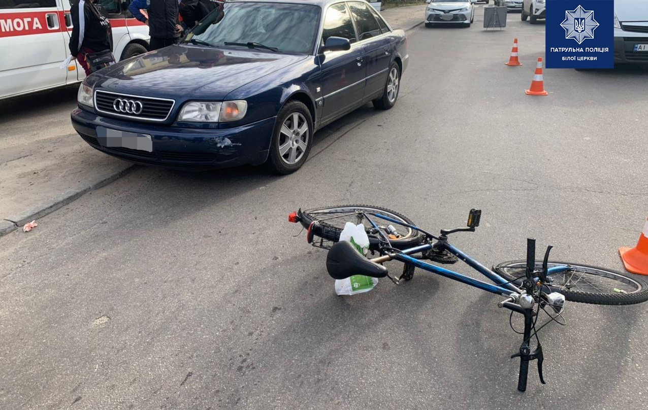 У Білій Церкві не розминулись велосипедист із водієм легковика - ДТП з потерпілим, велосипедист - 122616433 1813137548853297 7575151487474411778 o