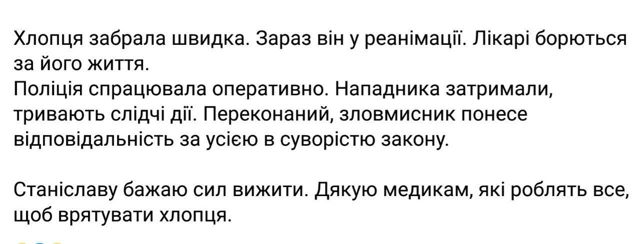 У Києві важко поранили волонтера-агітатора - ножове поранення, місцеві вибори 2020, Віталій Кличко - 2 4