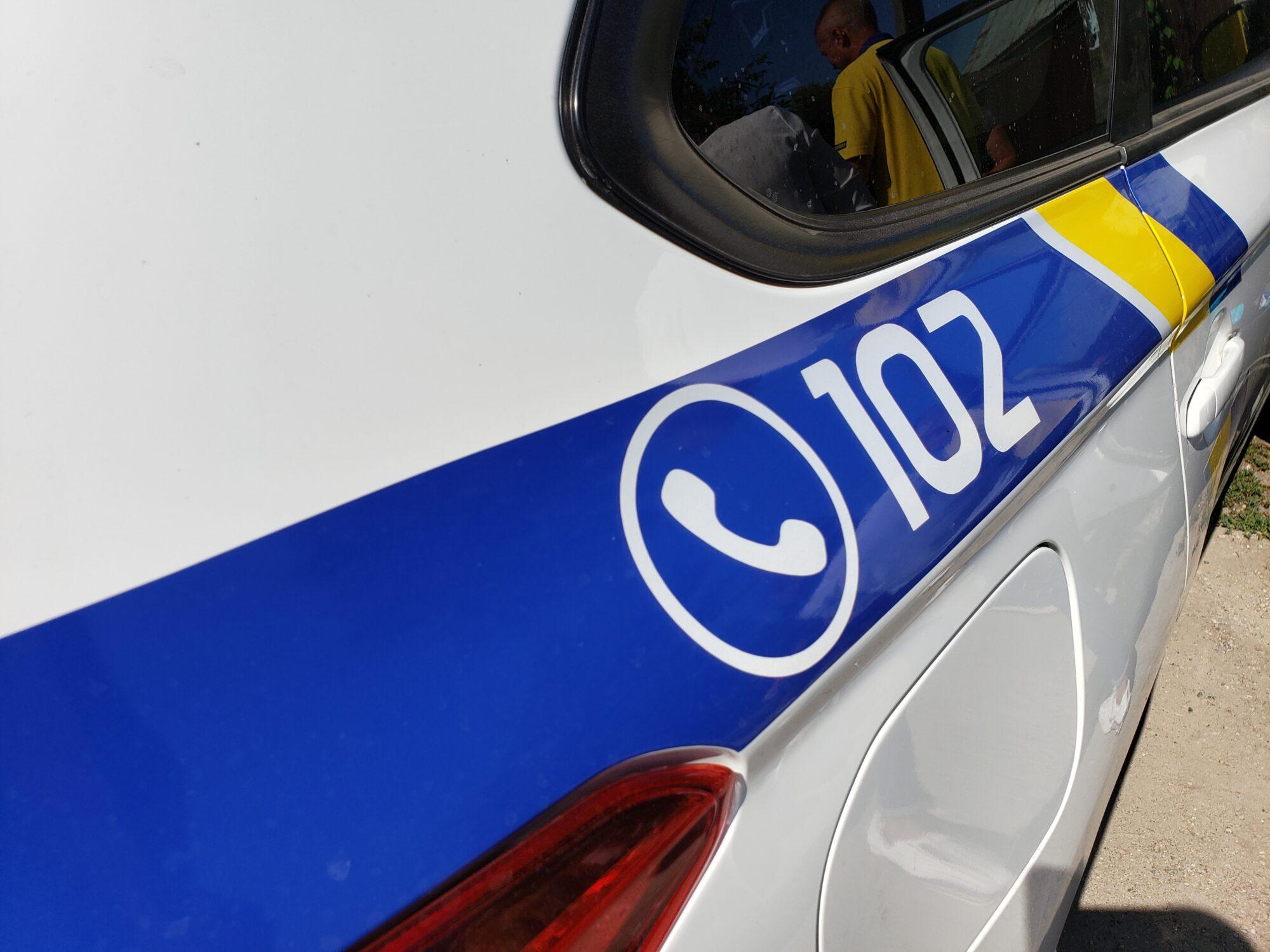 У Києві за минулу добу скоєно 220 злочинів