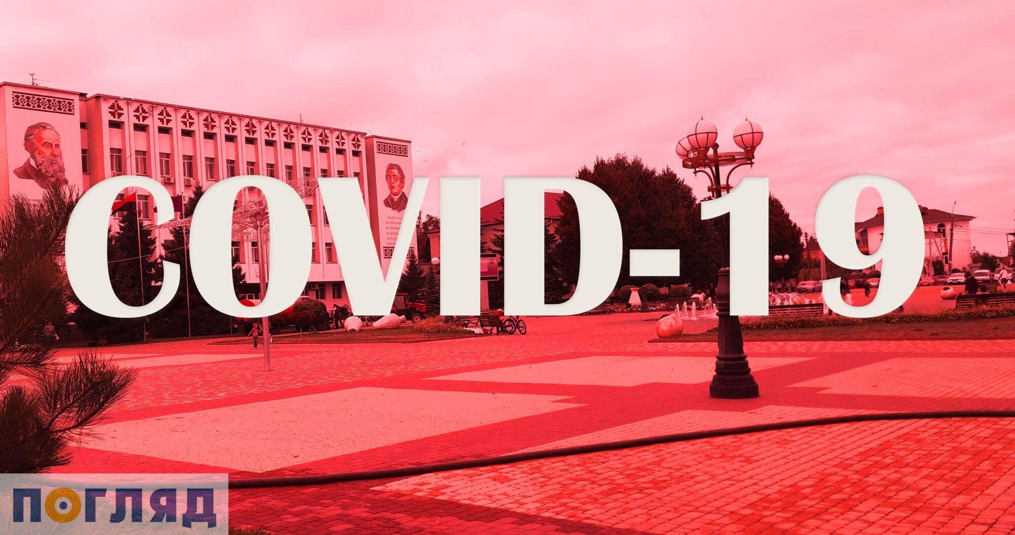 Міський голова Борисполя та його заступники захворіли на СOVID-19 - Міський голова, коронавірусна інфекція - 20200915 111155 2000x1055