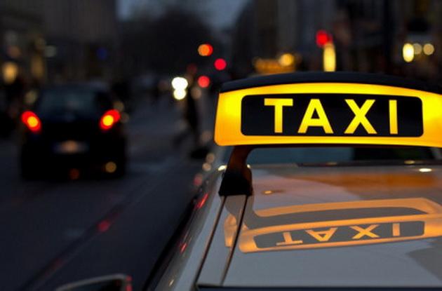 Подружжя у Києві засудили за вбивство таксиста -  - 2e26cf2a5c42f659acdaf370769a0921 preview w440 h290