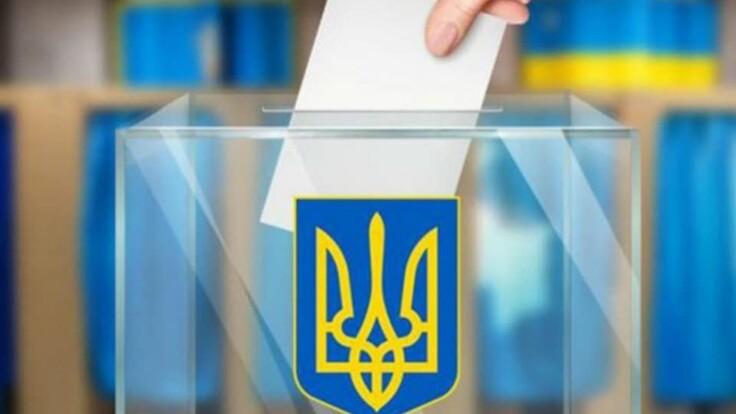 Як проходитимуть вибори під час карантину - карантин, вибори - 5f0f35029c836 111