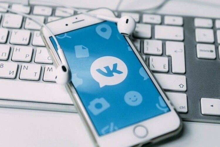 В СБУ закликають Google і Apple не поширювати в Україні російський додаток «ВКонтакте» - технології - 7l7uga weulbywc5d4fkqqyjzdmhav7cafzgwja