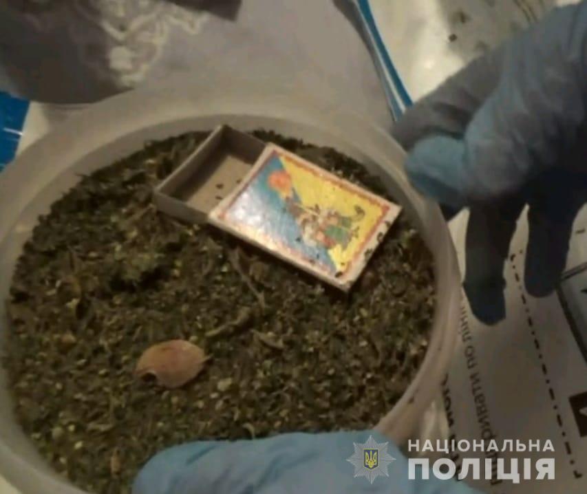 У Білій Церкві виявили збувача наркотиків - збут наркотиків - BTS1