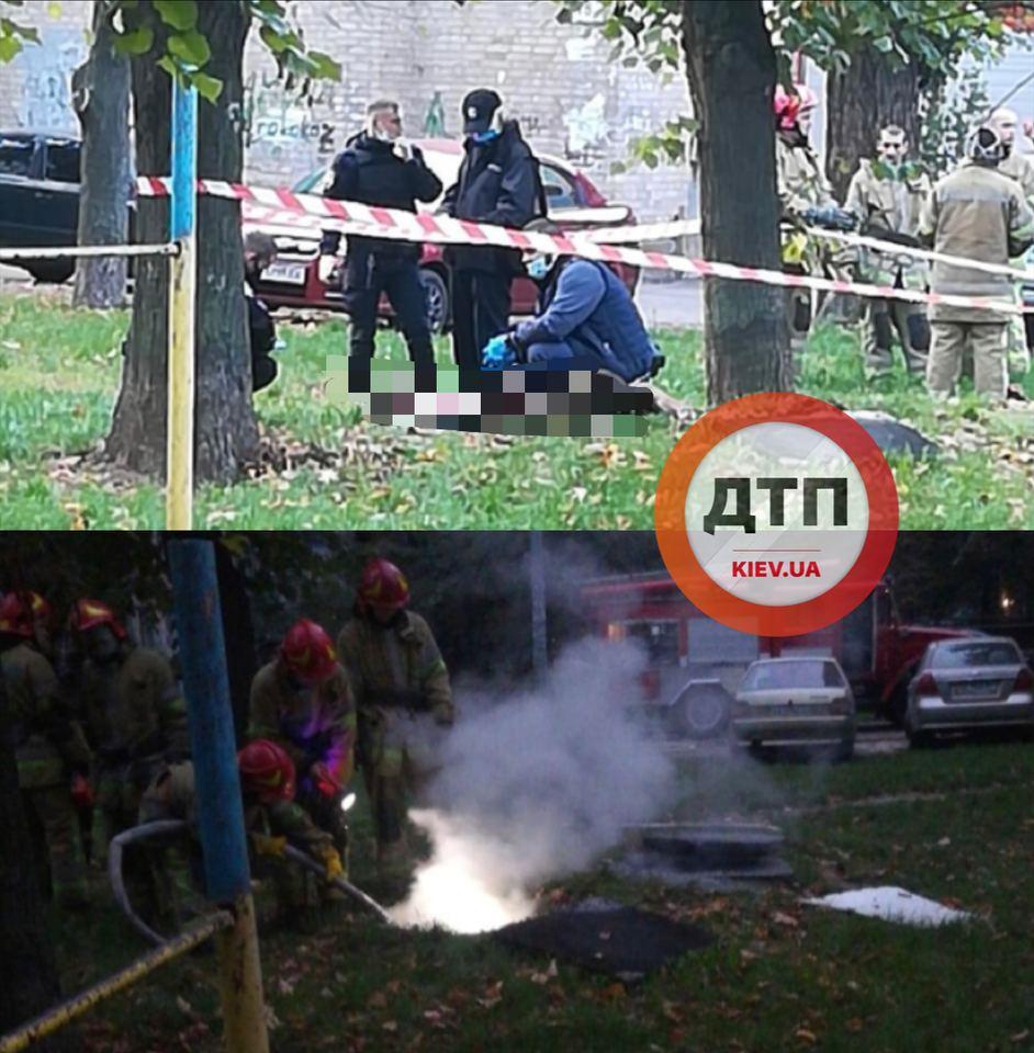 Пожежа у Києві на Відрадному: одна людина загинула -  - IMG 20201014 145526 166