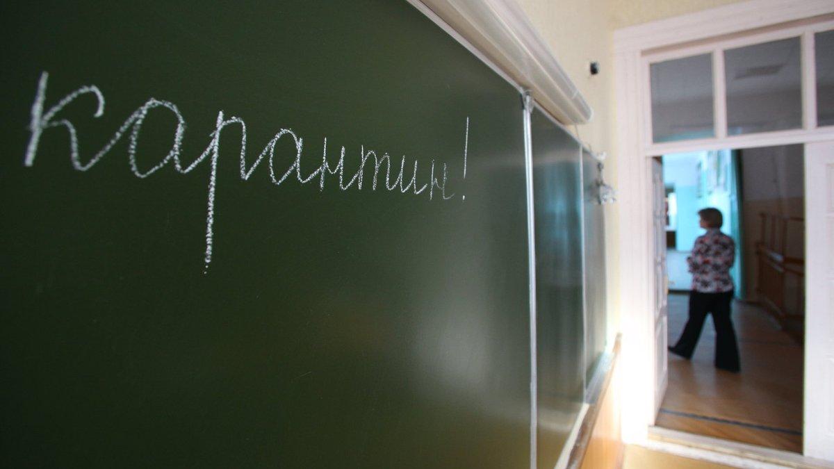 КОДА рекомендує школам області піти на канікули з 15 жовтня - коронавірус, КОДА, канікули - KARANTYN