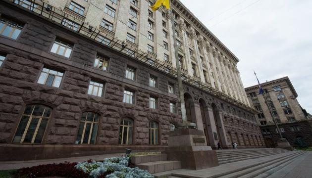 Кандидати у мери Києва: повний список - місцеві вибори 2020, вибори - Kyyivrada Ukrinform