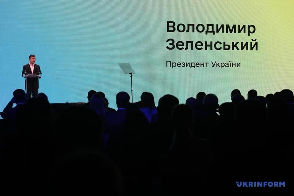 Зеленський заявив, що з 2021-го паперові довідки відійдуть у минуле - Президент Володимир Зеленський, адміністративні послуги - ZELENSKYJ