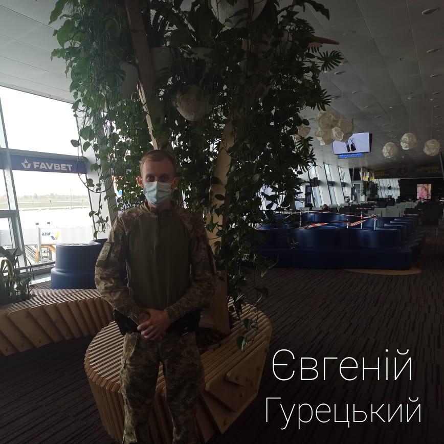 """В аеропорту «Бориспіль» врятували життя епілептику - Прикордонники """"Борисполя"""", пасажири, аеропорт «Бориспіль» - news 20201026 102706 1603700826"""