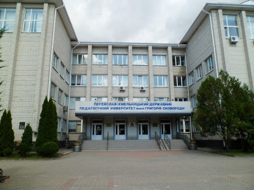 У переяславському університеті створили новий факультет - Переяслав - unnamed
