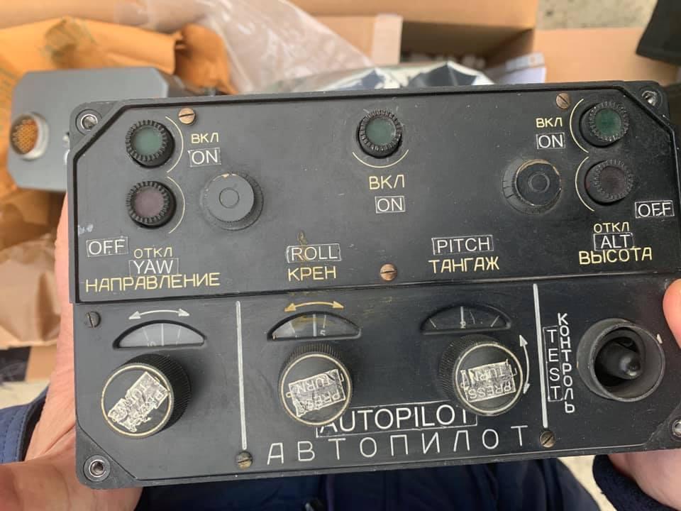 У Гостомелі митники вилучили прилади до гвинтокрила (ФОТО, ВІДЕО) -  - 123908803 3633648056695963 8855357303770428830 n