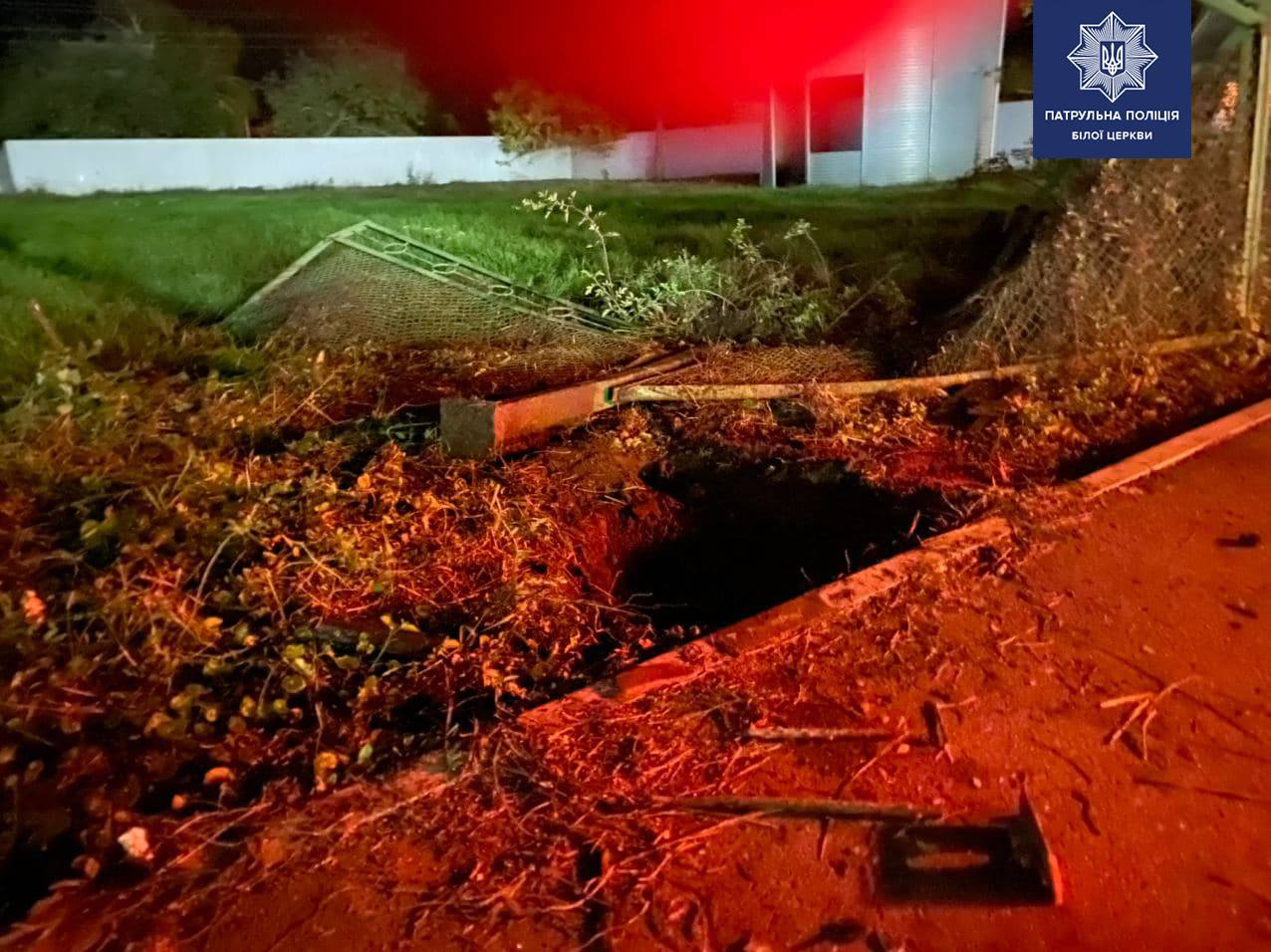 Причетний до наркозлочинів житель Київщини попався завдяки паркану -  - 123946049 1831159460384439 7986193496398488053 o