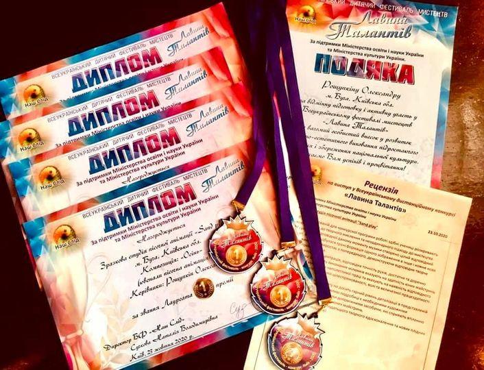 Знову перше місце: «всеукраїнська» перемога пісочних аніматорів із Бучі -  - 124658418 1469923963214003 8443316378984722301 n