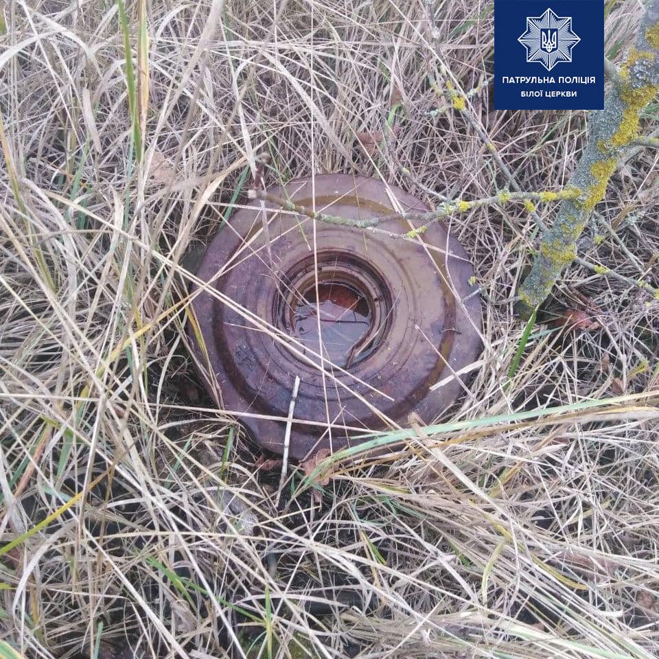 У Білій Церкві двічі за день громадяни знайшли старі боєприпаси - вибухонебезпечні предмети, боєприпаси - 124750062 1830011353832583 3800595131358250370 n