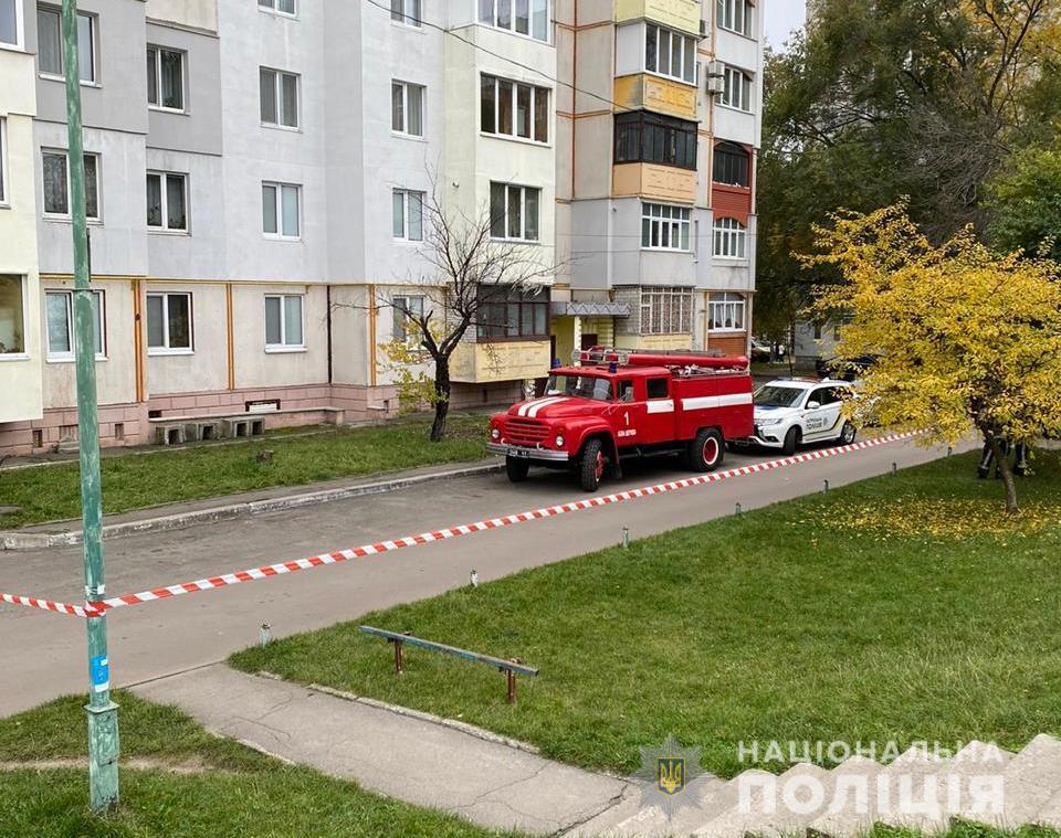 Через нетверезого «мінера» евакуювали 40 мешканців багатоповерхівки у Білій Церкві - - 124815642 3511863578868789 1133551295633246522 n