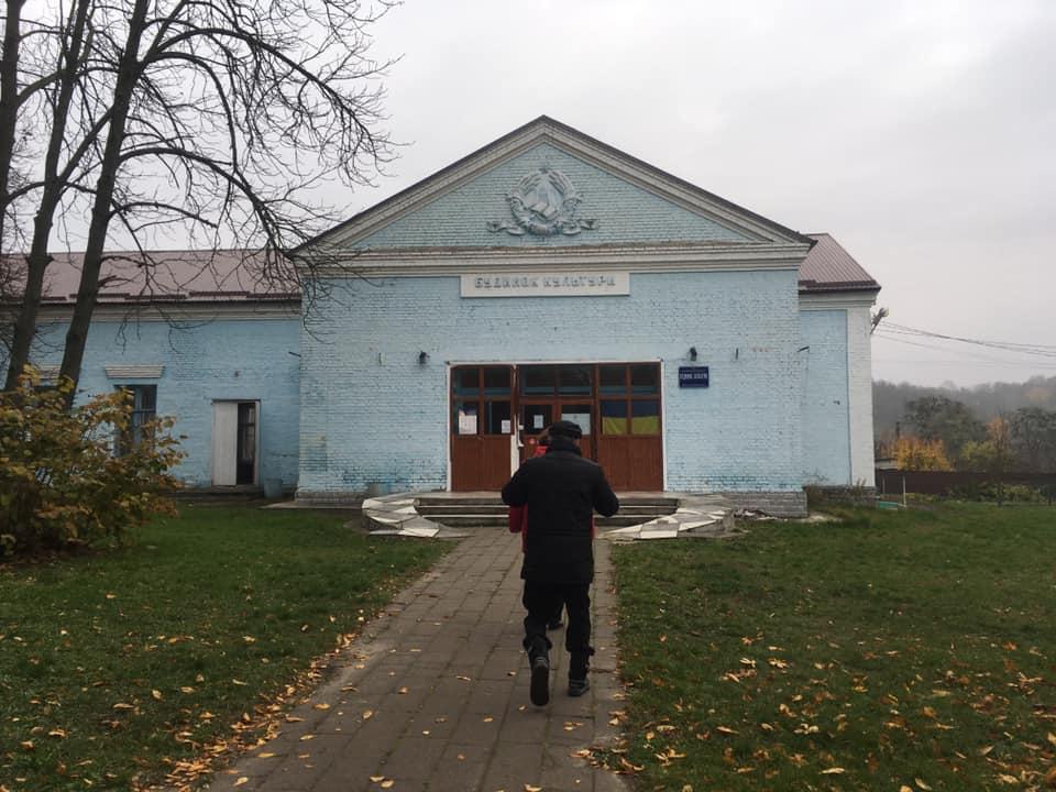Як стартували перевибори в Українській ОТГ - Міський голова - 125285697 157658702719384 521866639164466063 n