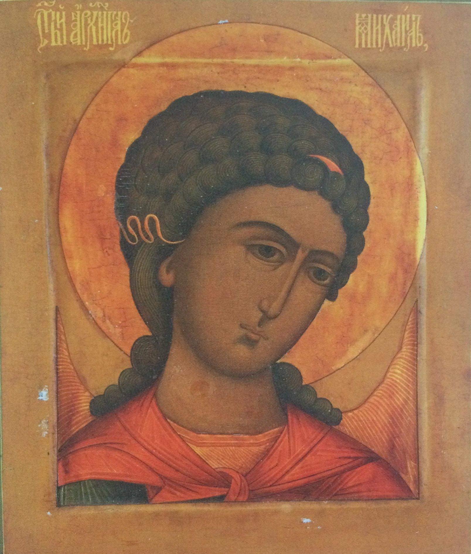21 листопада – день Святого Архистратига Михаїла -  - 125966905 3466261000156215 6887117572347123848 o