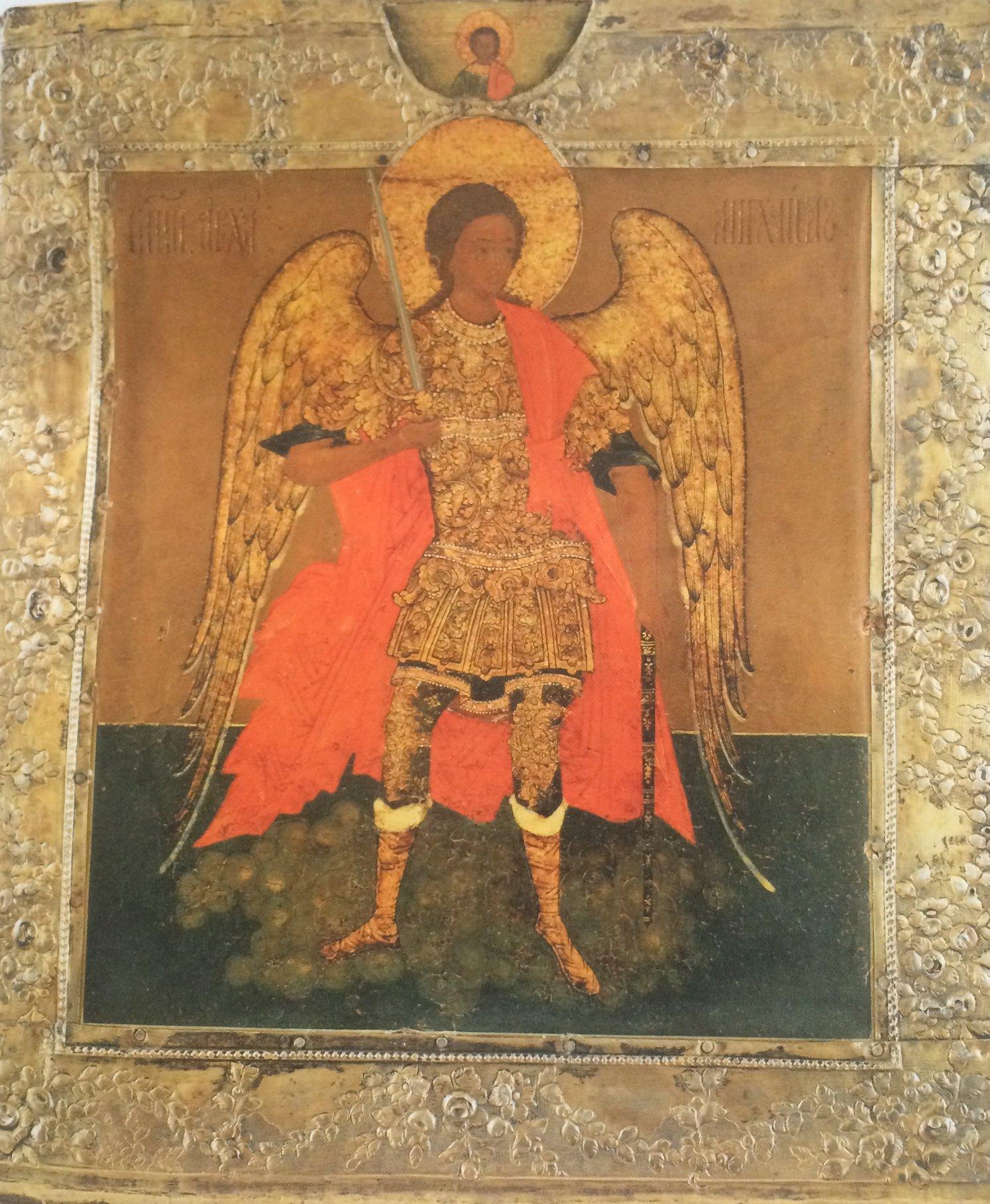 21 листопада – день Святого Архистратига Михаїла -  - 126199041 3466261010156214 7006014560097250140 o