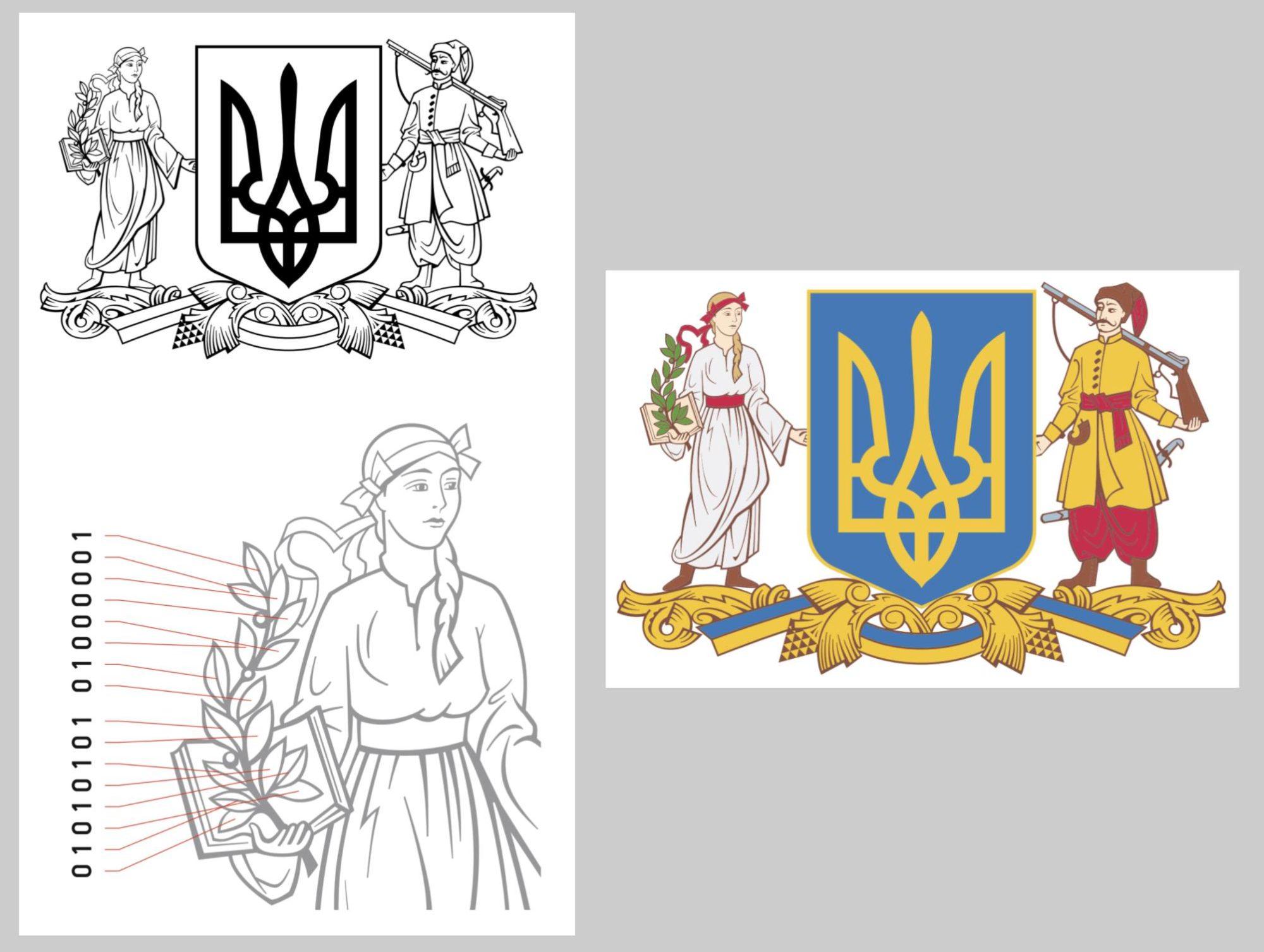 Конкурс завершено: який ескіз великого Державного герба України визнали кращим - конкурс, Зеленський, держава - 126334133 10159090585583552 3799691654793433699 o 2000x1507