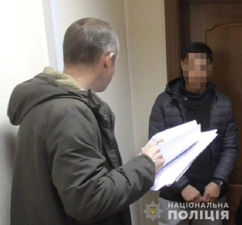 У Києві два юнака пограбували та побили знайомого - травми, розбійний напад, підлітки, нападник, напад - 126434825 3484885964900483 6513143996575290061 n