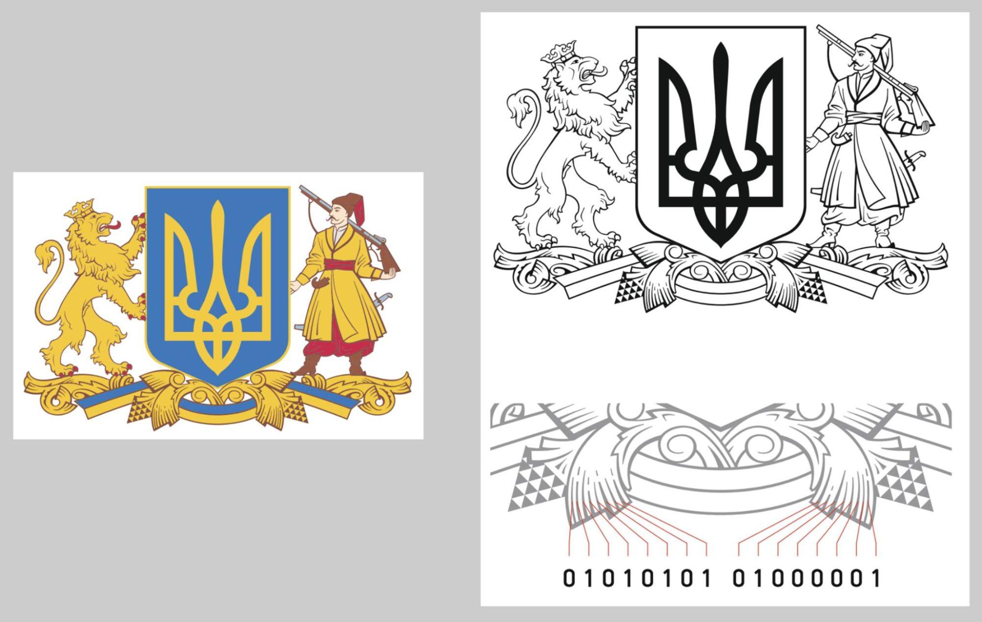 Конкурс завершено: який ескіз великого Державного герба України визнали кращим - конкурс, Зеленський, держава - 126600009 10159090585618552 4911141634536762289 o 2000x1267