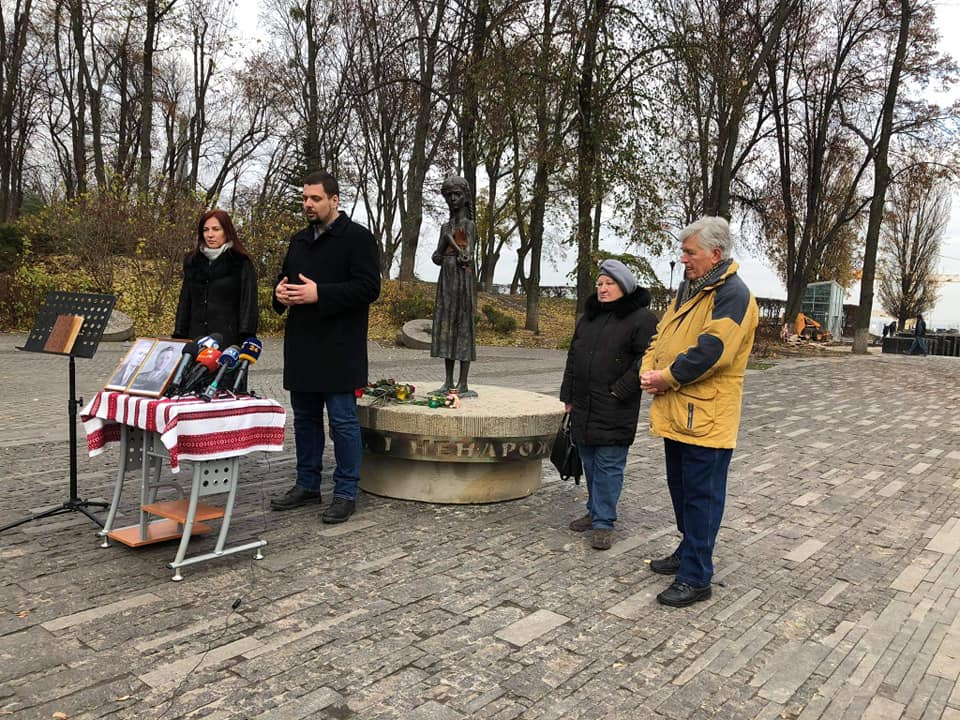 Щоденник спогадів: у Боярці передали твір «33-й рік» Музею Голодомору - спогади, Києво-Святошинський район, Голодомор, Геноцид - 127097132 1497659133762020 1884970652934396619 n 1