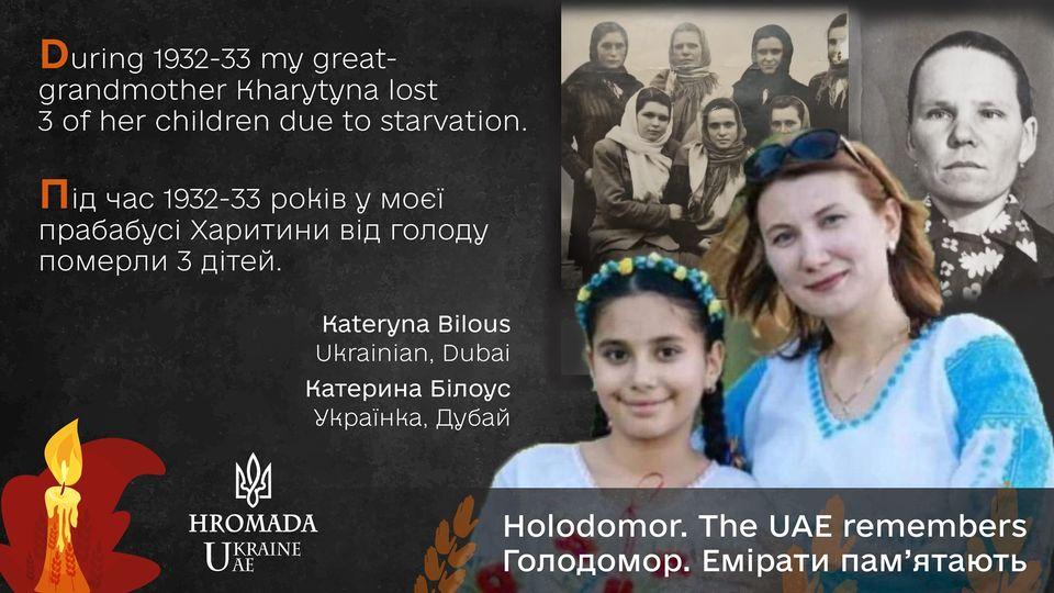 Київ готується до Дня пам'яті жертв Голодомору - річниця, Голодомор, вшанування - 127140289 1902238933265263 7410955426786870989 o