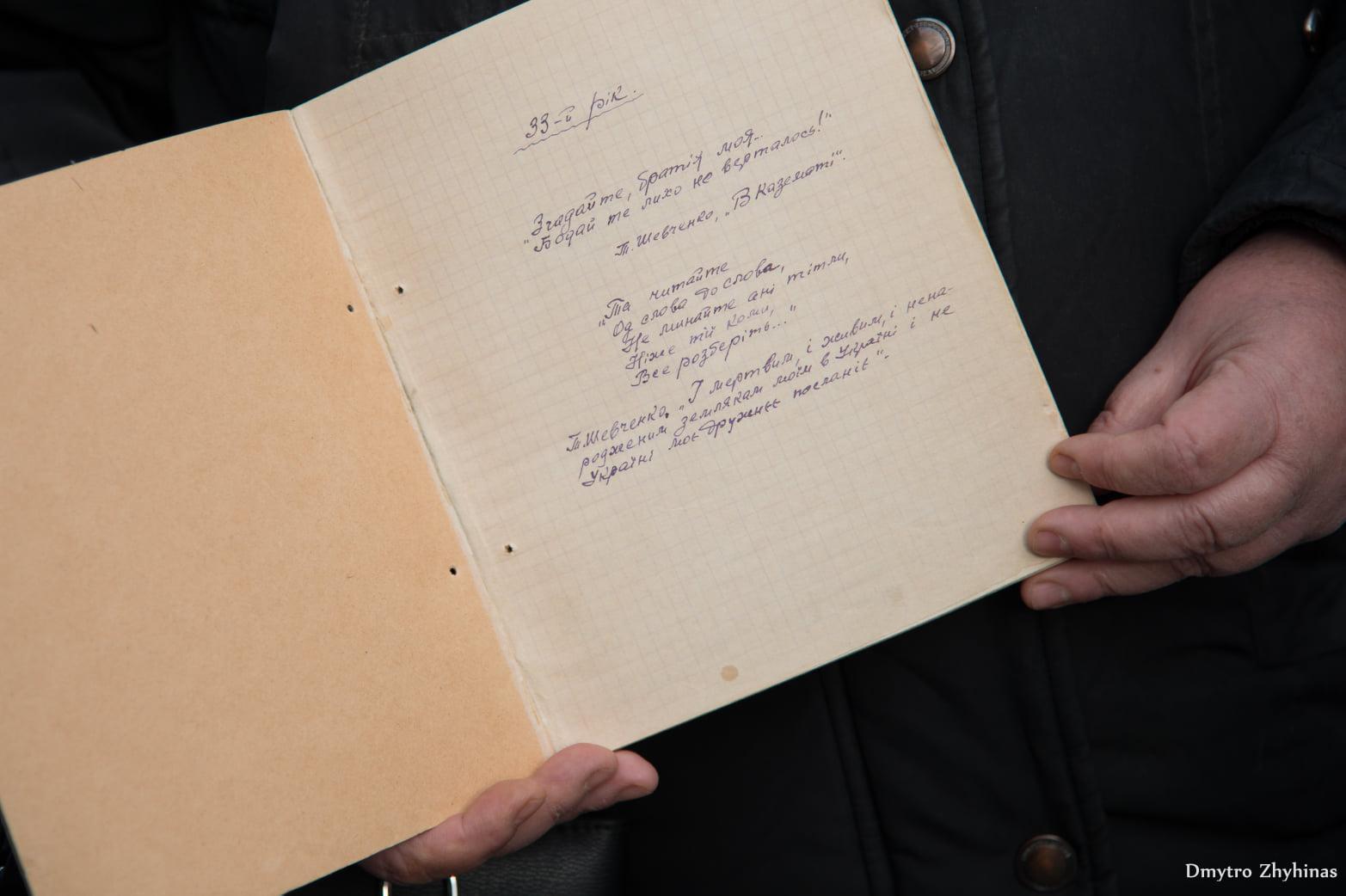 Щоденник спогадів: у Боярці передали твір «33-й рік» Музею Голодомору - спогади, Києво-Святошинський район, Голодомор, Геноцид - 127148779 1183623968705916 9180228525201956671 o