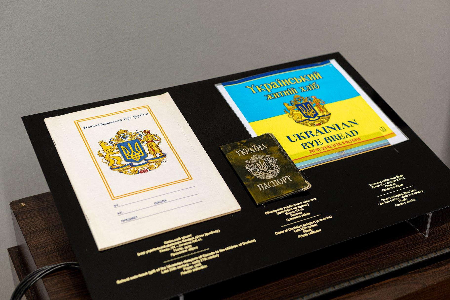 Столичний музей запрошує на виставку, присвячену українській геральдиці - музей, експозиція, виставка - 127189392 10157648064708144 2590643385825186860 o
